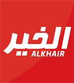 Alkhair factory